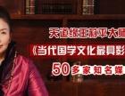 西宁起名改名_香港易学风水大师起名_服务满意为止