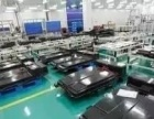 全国收购销售锂电池磷酸铁锂聚合物钛酸锂电池电子芯片