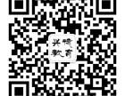 学编程到柯桥兴德教育,html5,css3,js,jq