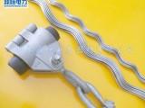 大档距光缆悬垂线夹 ADSS光缆直线悬垂金具