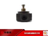发动机三偶件供应泵头6513适用于博世系列