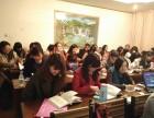 会计培训 拉萨会计培训 西藏会计培训:面授精讲班 直播班