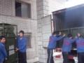 福临门搬家公司——居民搬家,办公室厂房搬迁空调移机