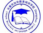 吉林省自考大专,本科实践课 论文辅导班火热报名中
