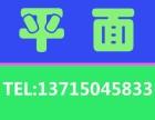 深圳龙华PS软件设计培训班