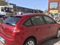 雪铁龙 世嘉两厢 2009款 1.6L 自动 音乐型限量版本市一