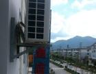 新注册酒店承包或出租。 写字楼 2200平米