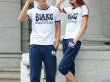 2014夏新款日韩版休闲情侣套装短袖短裤学院风时尚运动T恤潮男女
