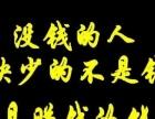 陈安之老师2016年4月9-11日长沙课程演讲