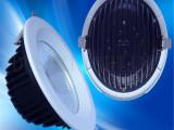 生产厂家直销2.5COB筒灯外壳 COB天花筒灯配件 LED筒灯
