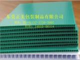 pp万通板连体刀卡 塑料中空隔板 款式可定做 厂家 图片