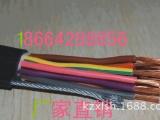 特价供应吊机电缆 RV