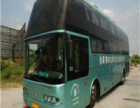 西安到仙游客车时刻表/多久可以到?(在哪里乘车?+多少钱?
