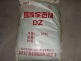 上海地区回收库存积压橡胶助剂,盘活企业库存