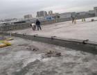 江门市建筑裂缝灌浆补漏 屋顶隔热