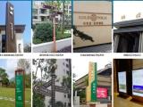 成都專業廣告公司 四川專業廣告公司 專業噴繪廠家