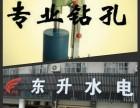 新安县专业安装工
