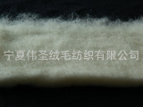 高端品质家纺行业床上用品被子的天然填充物厂家批发羊毛絮片棉胎