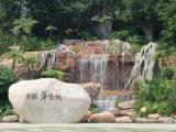 广州公园假山设计工程认准山月园设计施工一体服务详情请来电沟通