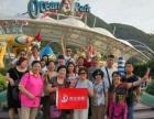 去香港海洋公园玩,去澳门威尼斯豪赌一下