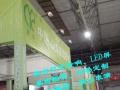 LED屏、投影、电视、喷绘、桁架、易拉宝、桌椅租赁