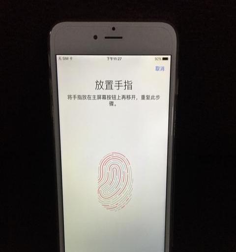 自用国行金色6P,16G三网4G指纹全灵