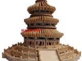 正品3D立体木制拼板 木质拼图 益智手工拼装玩具 批发 北京天坛
