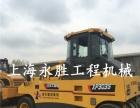 二手压路机二手14吨-30吨双钢轮轮胎铁三轮压路机