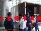 丽江木师专业搬家个人搬家50元起步