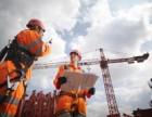台州二级建造师 BIM培训 安全工程师培训学校