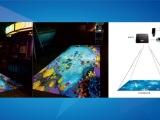 地面互動投影系統,地面投影互動軟件