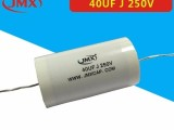 音响轴向分频电容40UFJ250V