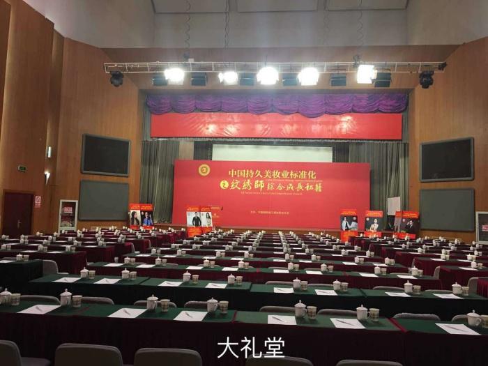 北京千人会场优惠预订毗邻首都机场 交通便利