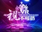 3DVR全景制作已经成为宿迁中小企业营销推广的首选