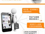 做微商客源少怎么办 微信做微商怎么加人?