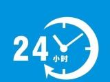 深圳龙岗区创维电视维修一深圳龙岗区创维电视24h维修中心