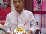 唐山焙烘生日蛋糕裱花招生簡章 唐山裱花學校 唐山學糕點