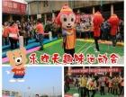 衡阳市同学聚会拓展趣味运动会创意年会非洲鼓团建活动