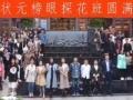 北京兄弟蒙太奇紫荆山校区,北京力量莅临河南