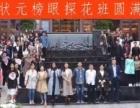 好学生,好成绩,来自北京兄弟蒙太奇郑州紫荆山校区