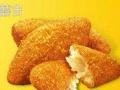 囍吉汉堡技术加盟 汉堡炸鸡小吃技术加盟哪个牌子好