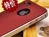 新款IPHONE4S手机保护套 Moshi双色保护壳 苹果PC外