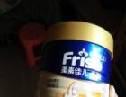 美素奶粉3段