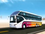 郑州到大同大巴更新乘车时间567长途专车
