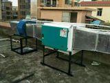 油烟净化器安装维修改造与清洗排烟机安装与维修