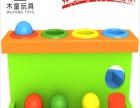 木童玩具 木童玩具诚邀加盟