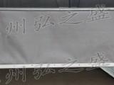 浙江弘之盛防火帘布 挡烟密封布 银灰色硅胶布 涂层玻璃纤维布