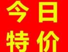 全郑州行李托运同城拉货异地搬家全城最低价
