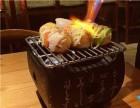 上海dozo创作料理加盟怎么样 dozo创作料理加盟费多少