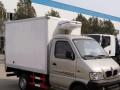 南阳的冷藏保鲜车多少钱一辆 药品运输车无害化处理车
